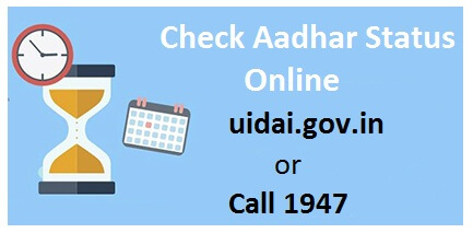 aadhar card check