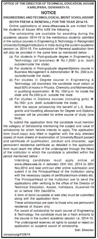 Engineering and Technological merit scholarship for the year 2014-15