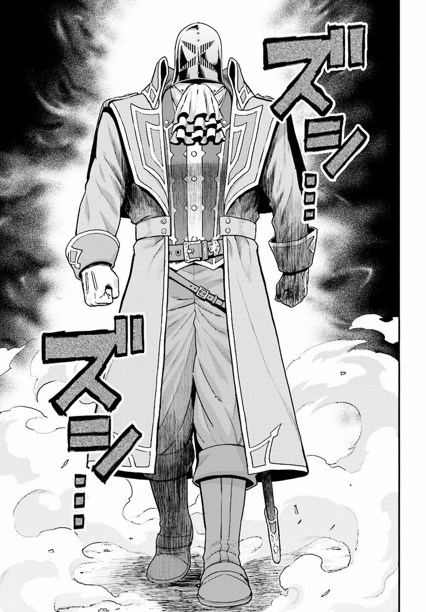 อ่านการ์ตูน Konjiki no Word Master 19 Part 2 ภาพที่ 16
