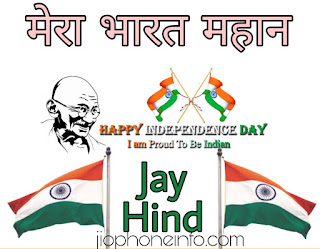 Happy Independence Day 2018 Mahatama Gandhi Image