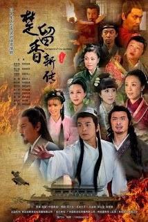 Xem Phim Sở Lưu Hương Tân Truyện