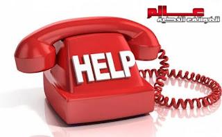 كيف اعرف رقم جوالي - معرفة رقم الجوال - CHECK OWN MOBILE NUMBER كيف أعرف رقم هاتفي إذا نسيت الرقم