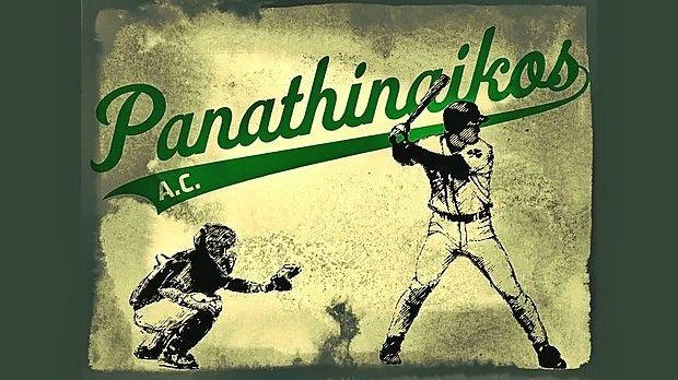 Ξεκινάνε τα πρώτα ευρωπαϊκά παιχνίδια στην ιστορία της ομάδας του baseball.