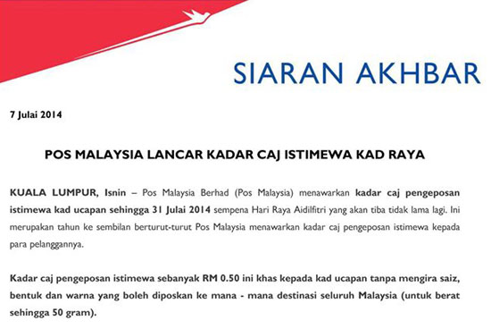 Kadar caj hantar kad raya pos malaysia 2014