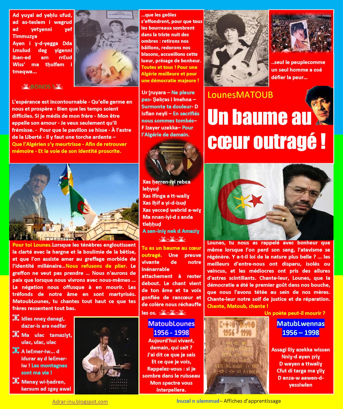 LES MATOUB LOUNES PHOTOS DE TÉLÉCHARGER