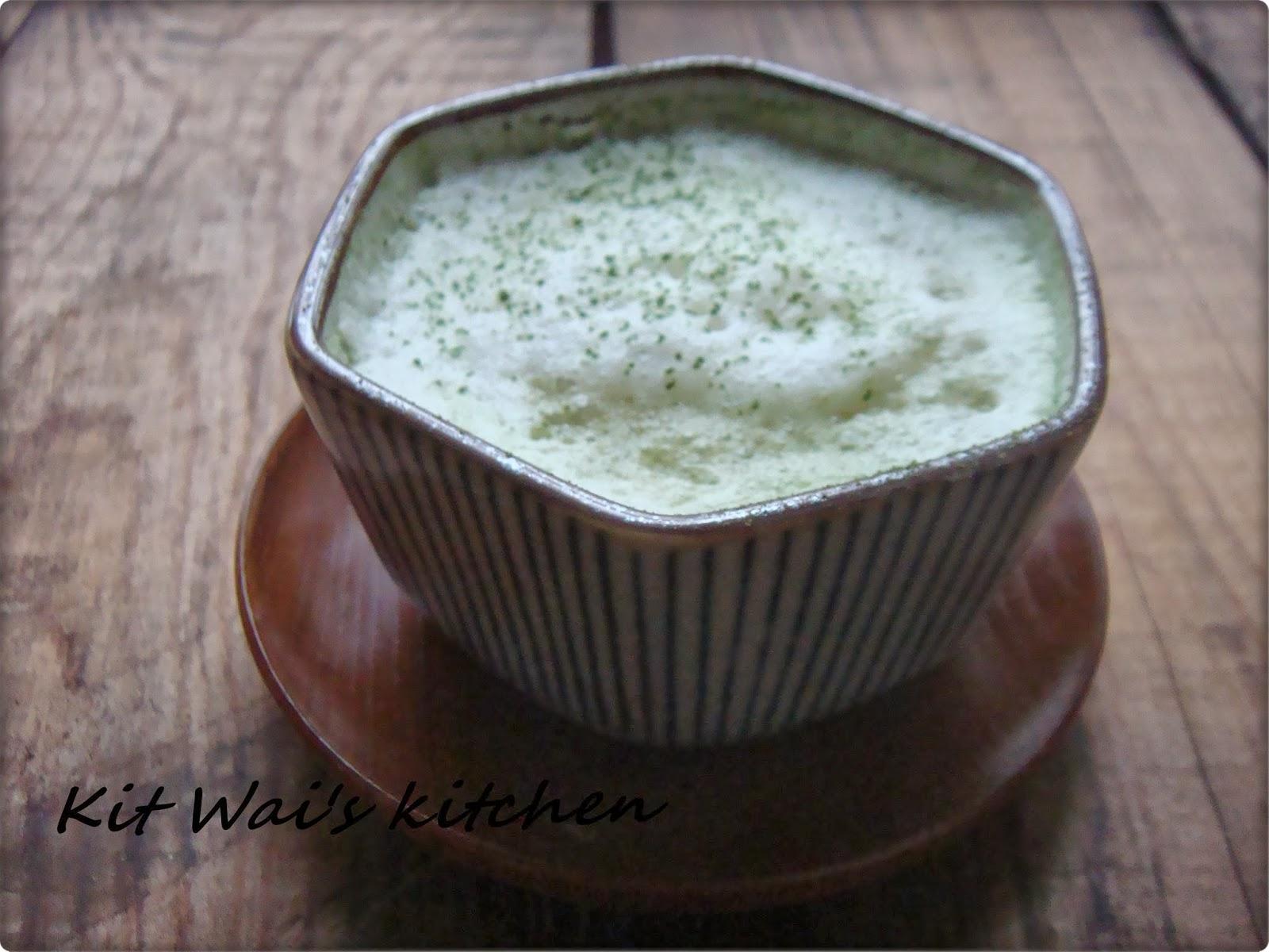 Kit Wai\'s kitchen : 抹茶拿铁~ Green Tea latte