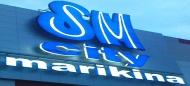 SM Marikina Cinema