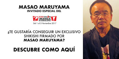 SelectaVisión ha anunciado que Masao Murayama son sus invitados especiales de cara al próximo XXIII Salón del Manga de Barcelona.