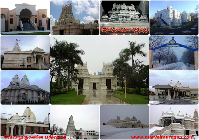 List of Hindu Temples in USA