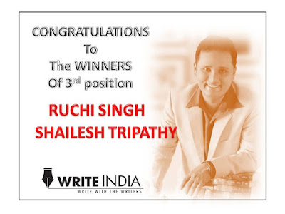 Ruchi Singh Author of Take 2 - A Contemporary Romance