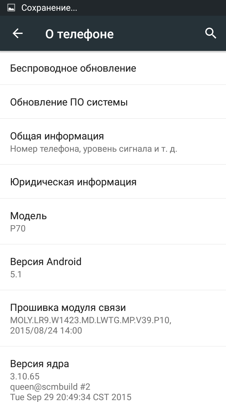 [ROM] Lenovo P70 AOSP 5.1 Lollipop ~ ANDROID4STORE