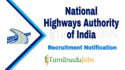 NHAI Recruitment 2019,  NHAI Recruitment Notification 2019, Latest NHAI Recruitment