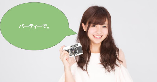 How to add short captions to your photos in Japanese.