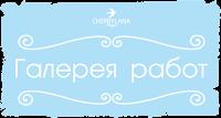 http://cherrylana.blogspot.com/p/blog-page_7.html