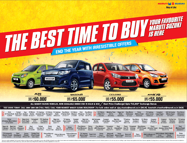 Best time to buy Maruthi Suzuki cars | December 2017 offers