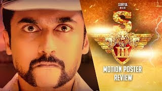 Suriya's Singam 3 Motion Poster review | Saravedi