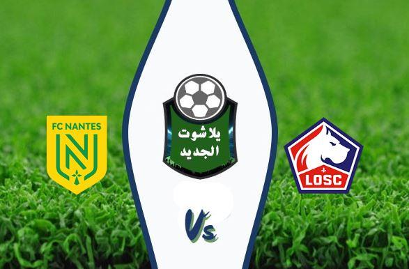 نتيجة مباراة نادي ليل و نانت اليوم الجمعة 25 سبتمبر 2020 الدوري الفرنسي