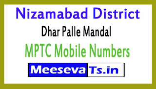Dhar Palle Mandal MPTC Mobile Numbers List Nizamabad District in Telangana State