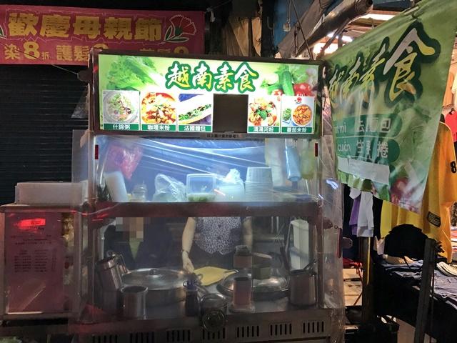 蘆洲越南素食