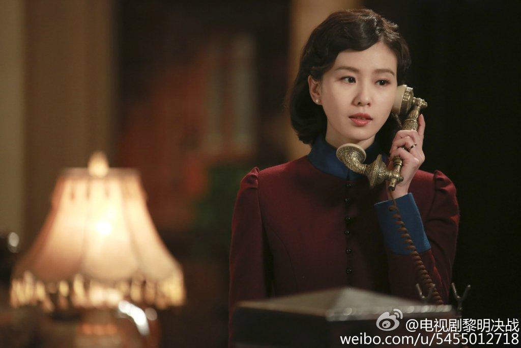 Hu ge and tang yan dating 7