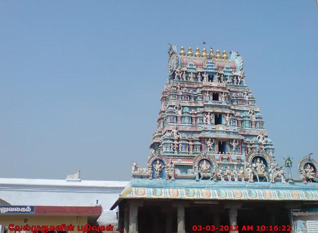 Tiruvothur Shiva Temple