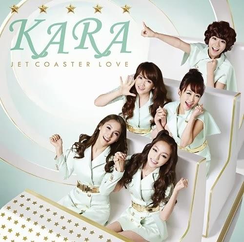 KARA – Jet Coaster Love {Version C} (Japanese) (FLAC)