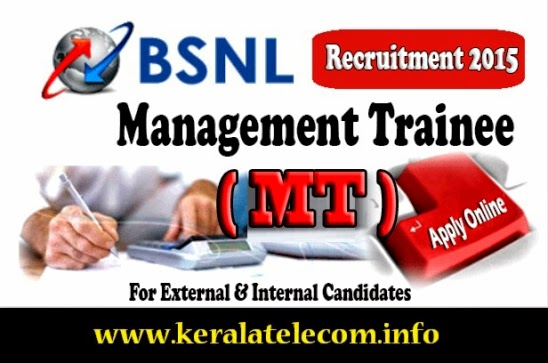 Exclusive: BSNL postponed the examination for recruitment of Management Trainee for 6 Months