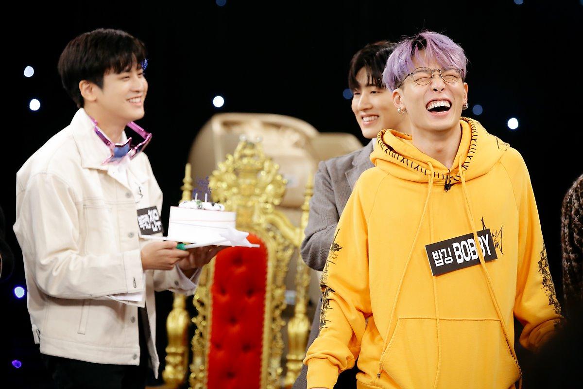 iKON on MBC VIDEO STAR Episode 115 Full English Subtittle