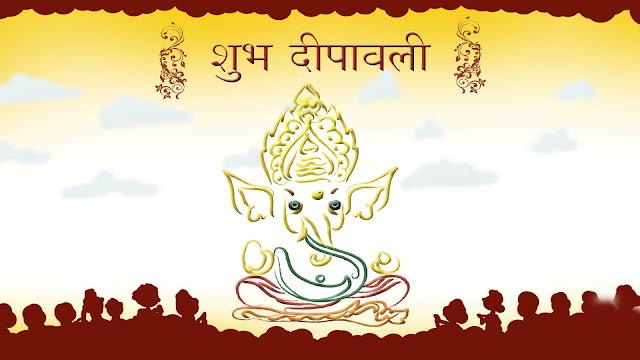 Happy Diwali Wallpaper HD Widescreen 2