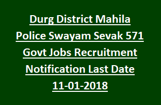 Durg District Mahila Police Swayam Sevak 571 Govt Jobs Recruitment Notification Last Date 11-01-2018