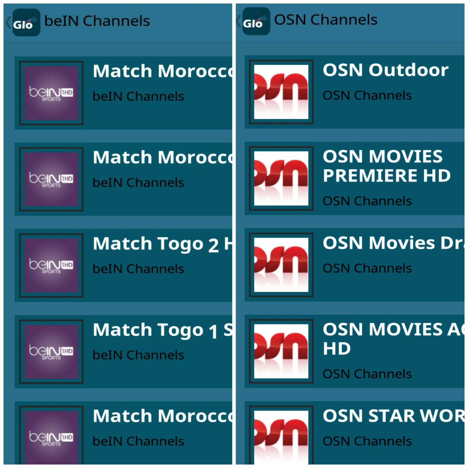 تحميل glostar tv افضل تطبيق لمشاهدة قنوات bein و osn وقنوات