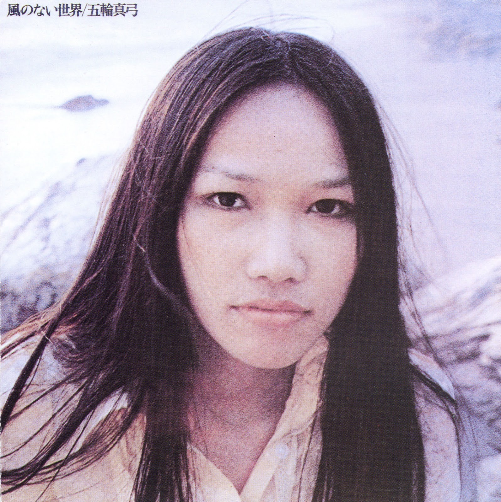 JPOP80SS: Mayumi Itsuwa (五輪 真弓)