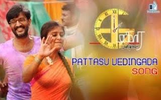 Kadikara Manithargal – Pattasu Vedingada Song | New Tamil Movie | Kishore