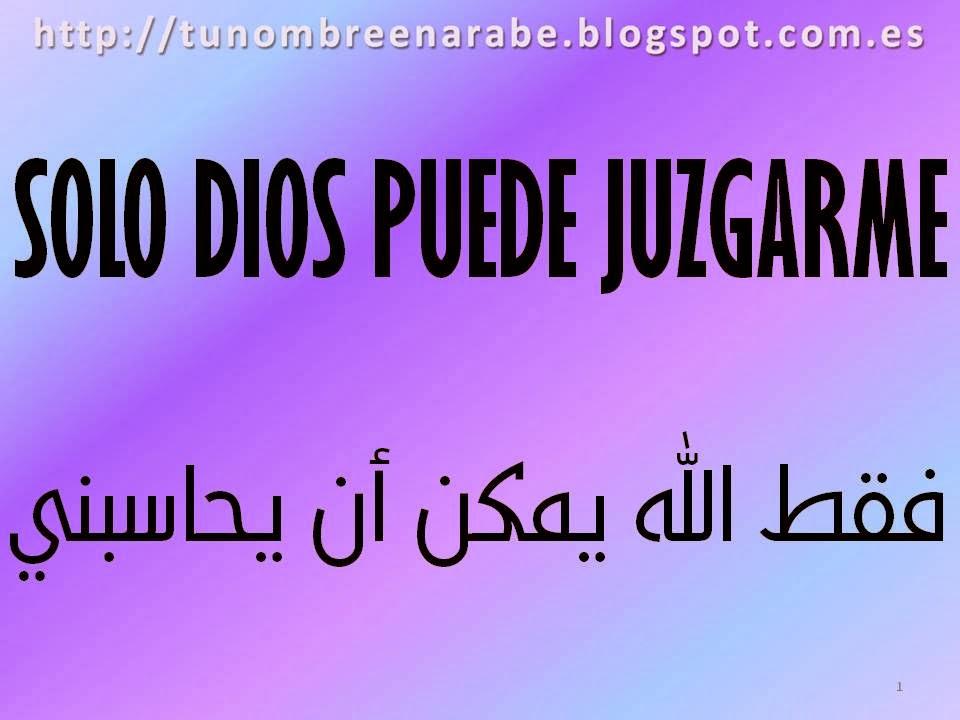 solo Dios puede juzgarme en arabe