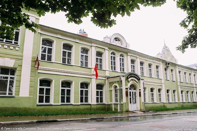 Частичная ликвидация второй смены в школе № 14 Сергиев Посад