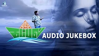 Kagitha Kappal Songs | Appukutty, Power Star | Audio JukeBox