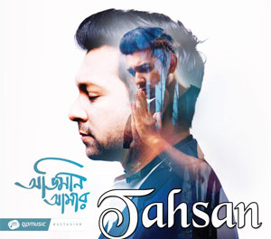 Obhiman Amar - Tahsan, MP3 Song, Lyrics, Tahsan Bangla New Song 2017