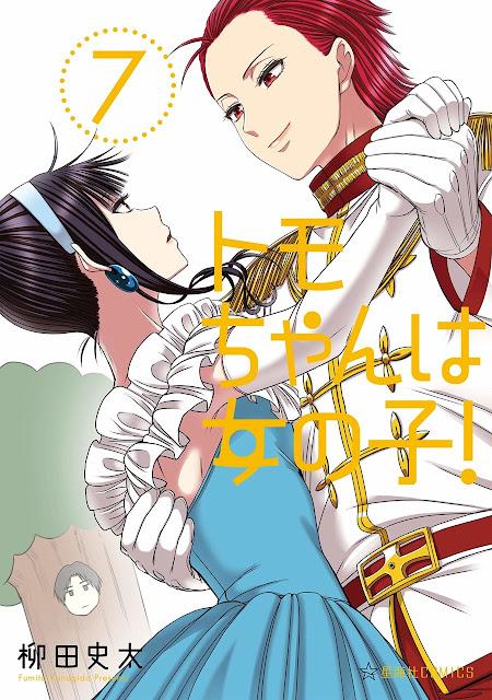 Tomo-chan wa Onna no Ko! vol 7