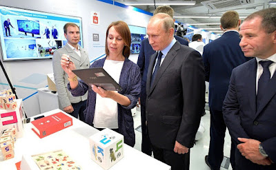 Vladimir Putin visited the company ER-Telecom Holding and learned about Perm's IT industry products.