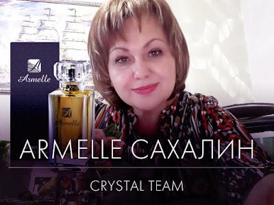 фм групп мэрикей армэль французская парфюмерия не дорого работа