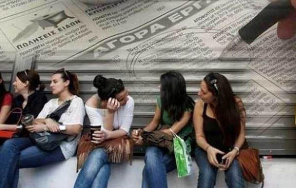 """ΓΣΕΕ: Η αγορά εργασίας έχει μετατραπεί σε """"Ζούγκλα"""""""