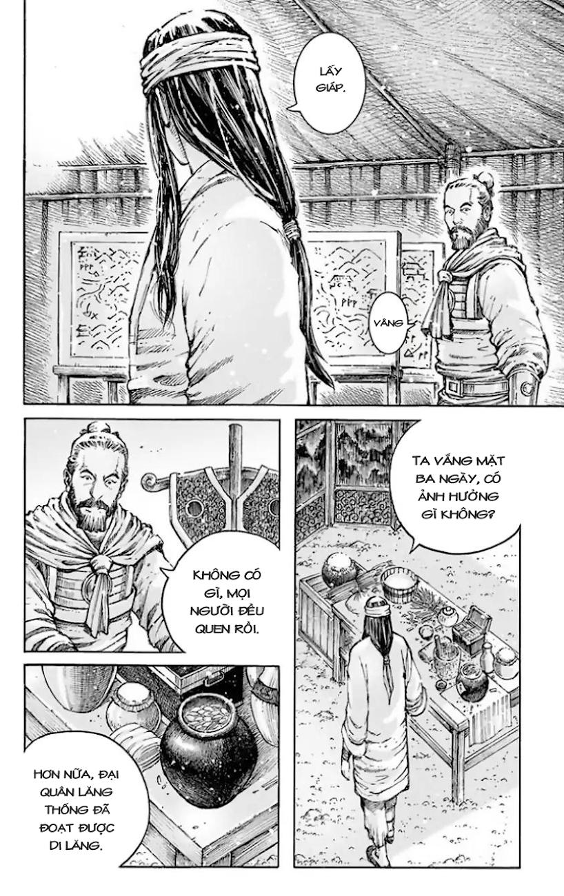 Hỏa phụng liêu nguyên Chương 510: Sĩ biệt tam nhật trang 9