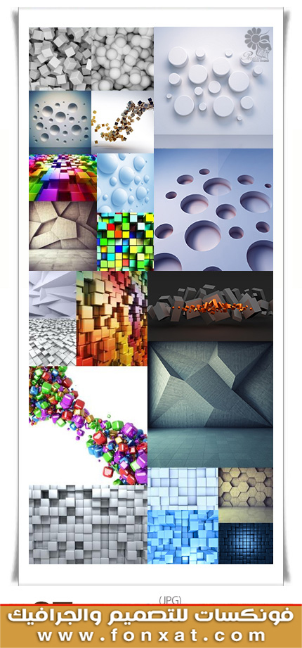 Download picture quality with a variety of three-dimensional background