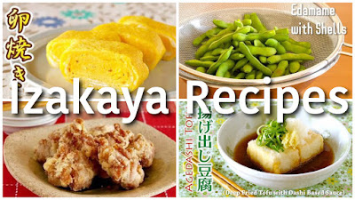 10 Popular Izakaya Foods Recipes