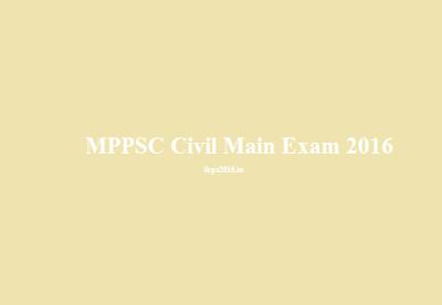Application Form for MPPSC Civil Main Exam