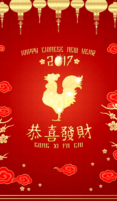 Happy Chinese New Year (Taiwan Edition)