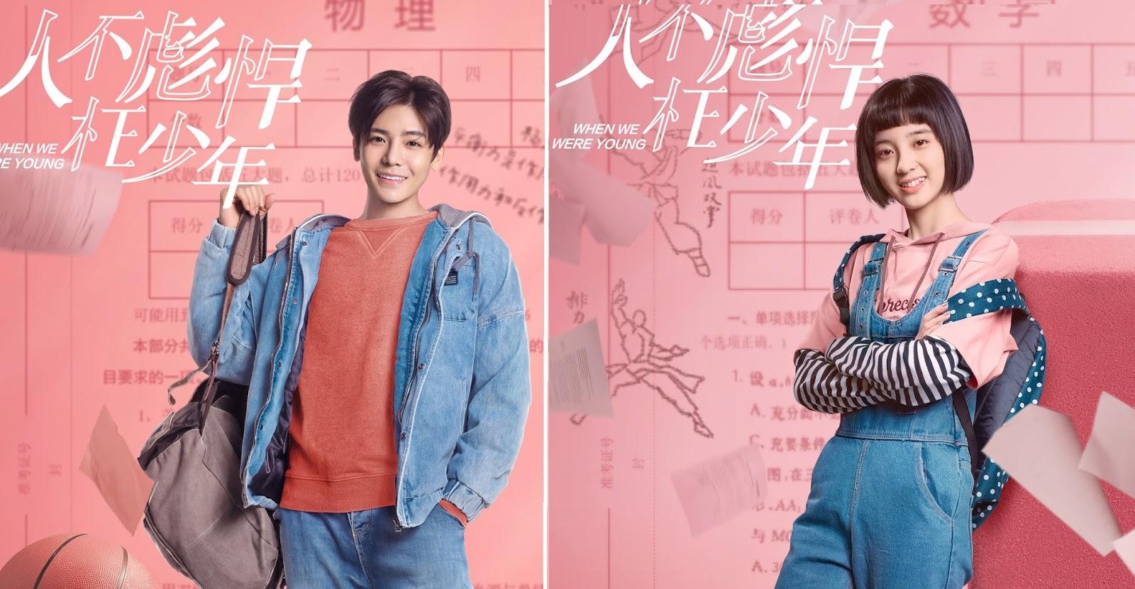 When We Were Young (2018) - DramaPanda