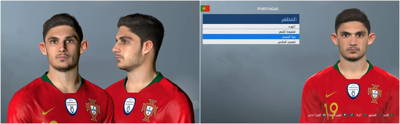 G. Guedes Face For PES 2017 (FIFA19 version) by Shenawy