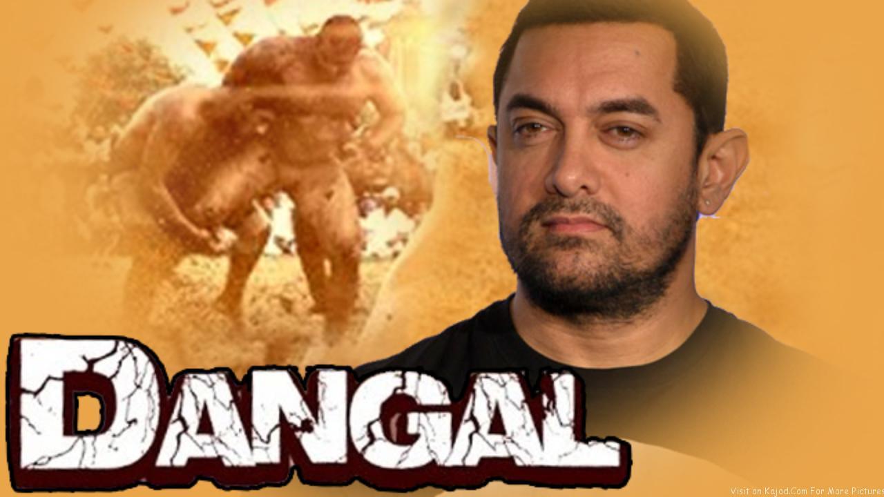 Dangal Full Movie Dangal Movie Dangal Movie Dangal Songs Box
