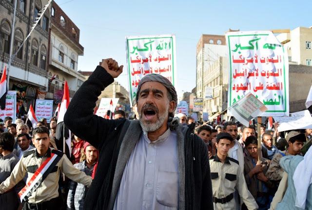 اعتذار رسمي من الحوثي لأمريكا يكشف حقيقة ولاء الحوثيين
